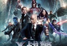X战警:天启 X-Men: Apocalypse (2016)【第14部破解版4K蓝光原盘】