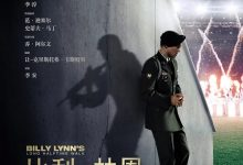比利·林恩的中场战事 Billy Lynn's Long Halftime Walk (2016)【第21部破解版4K蓝光原盘】