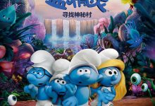 蓝精灵:寻找神秘村 Smurfs: The Lost Village (2017)【第22部破解版4K蓝光原盘】