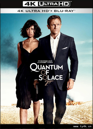 007:大破量子危机