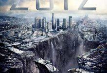 2012世界末日 Farewell Atlantis (2009) 【第894部破解版4K蓝光原盘】