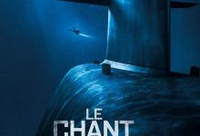 狼嚎 Le Chant du loup (2019)【第896部破解版4K蓝光原盘】