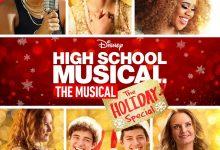 歌舞青春音乐剧:假日特别集 High School Musical: The Musical: The Holiday Special (2020)