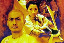 卧虎藏龙 Crouching Tiger, Hidden Dragon (2000)【第897部破解版4K蓝光原盘】
