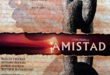 勇者无惧 Amistad (1997)