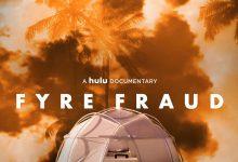 弗莱骗局 Fyre Fraud (2019)