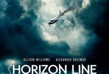 地平线 Horizon Line (2020)