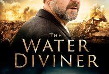 占水师 The Water Diviner (2014)