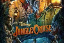 丛林奇航 Jungle Cruise (2021)【第1025部破解版4K蓝光原盘】