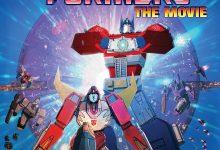 变形金刚大电影 The Transformers: The Movie (1986)【第986部破解版4K蓝光原盘】