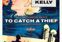 捉贼记 To Catch a Thief (1955)