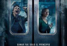 密室逃生2 Escape Room 2 (2021)
