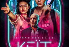 凯特 Kate (2021)