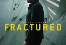 断裂 Fractured (2019)