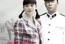父母爱情 (2014)